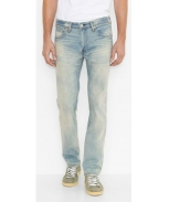 Levis calça 511 slim fit pickleweed