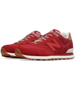 New balance football sneakers turfml574