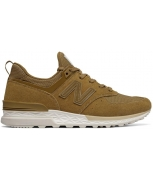 New balance football sneakers turfms574